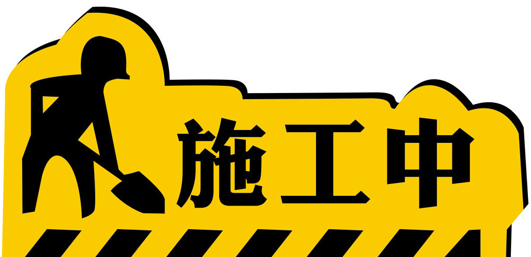 logo 标识 标志 设计 矢量 矢量图 素材 图标 1032_500