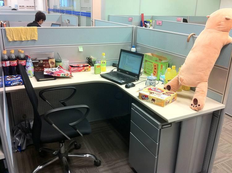 办公室装饰公司